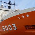 写真: 南極観測船しらせ