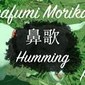 Photos: 鼻歌 Humming
