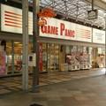 写真: ゲームパニック京都