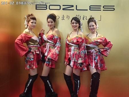 2015-02-01横浜フィッシングショー (10)