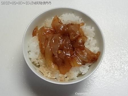 2015-02-08~13イトヨリを食らう (5)