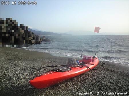 2015-02-28続・冬の海 (3)