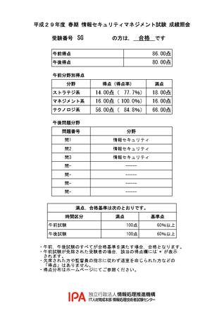 2017-05-17 (4)