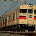 Photos: 山陽電鉄3000系3062編成