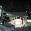 Photos: 静かな終着駅?