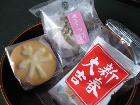 六花亭新春菓子