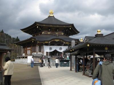 極楽山 西方寺新本堂