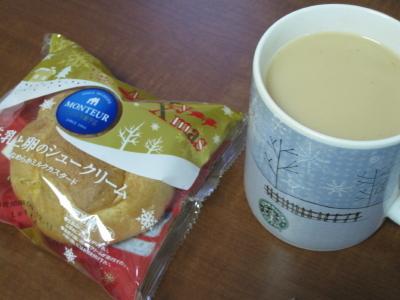 ウヴァのミルクティーとシュークリーム