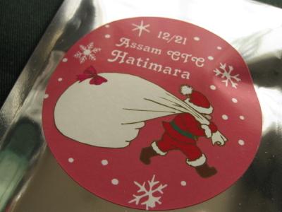 アッサムCTC ハティマラ茶園
