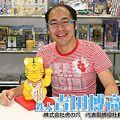 Photos: 吉田 博高社長