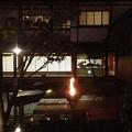 かがり火の宿 大西屋 水翔苑(豊岡市)