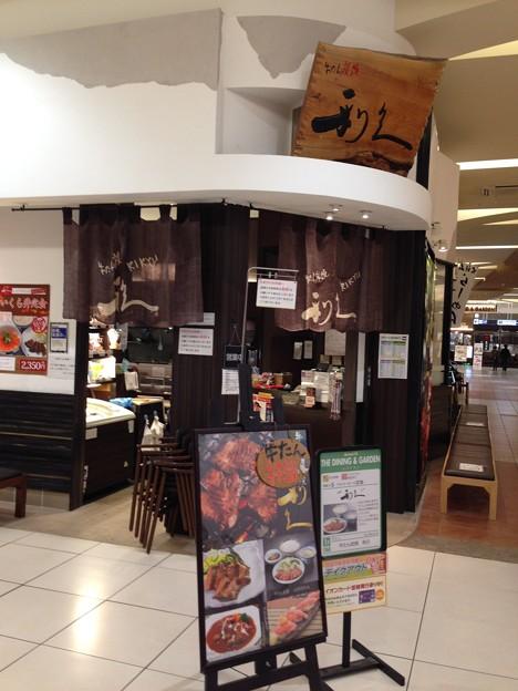 牛たん炭焼 利久(イオンレイクタウン店)