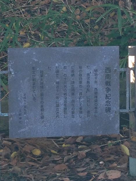 玉前神社(千葉県長生郡一宮町)