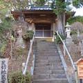 芝切地蔵(三島市)