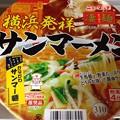 Photos: 朝メシ(゜▽、゜)