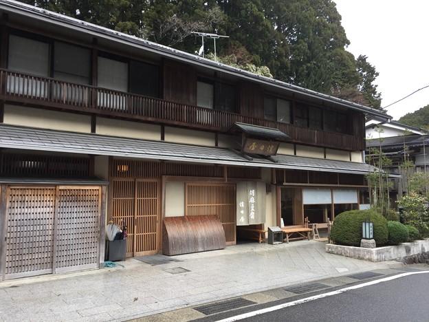 濱田屋(高野山)