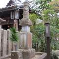 Photos: 善名称院/真田庵(九度山町)真田家臣一族墓