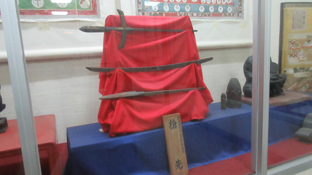 真田宝物資料館(九度山町)