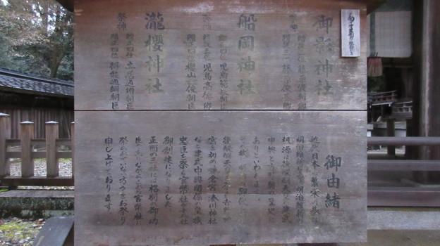 吉野神宮(奈良県吉野町吉野山)摂社3社