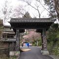 写真: 金峯山寺(吉野町吉野山)黒門