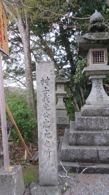 金峯山寺(吉野町吉野山)村上義光公忠死之所・二天門跡