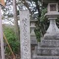 Photos: 金峯山寺(吉野町吉野山)村上義光公忠死之所・二天門跡