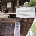 写真: 高野山壇上伽藍(高野町)三昧堂