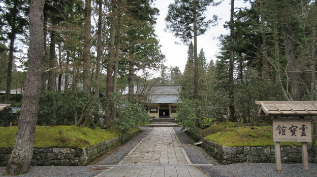 高野山 霊宝館(和歌山県)