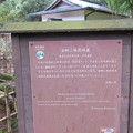高野山 金剛三昧院(高野町)経蔵