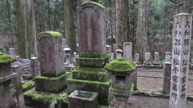 高野山金剛峯寺 奥の院(高野町)大和郡山松平家墓所