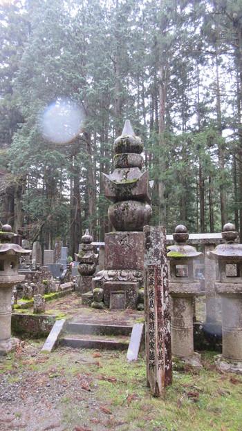 高野山金剛峯寺 奥の院(高野町)阿波徳島蜂須賀家墓所