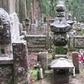 高野山金剛峯寺 奥の院(高野町)明智光秀墓