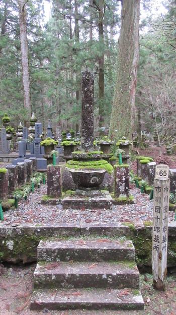 高野山金剛峯寺 奥の院(高野町)市川団十郎墓