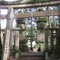 Photos: 高野山金剛峯寺 奥の院(高野町)備後福山水野家墓所