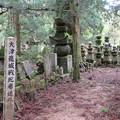 写真: 高野山金剛峯寺 奥の院(高野町)大津城籠城戦死者追弔碑