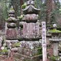 写真: 高野山金剛峯寺 奥の院(高野町)奥州南部家墓所