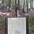 鈴鹿峠(三重県亀山市~滋賀県甲賀市)山頂