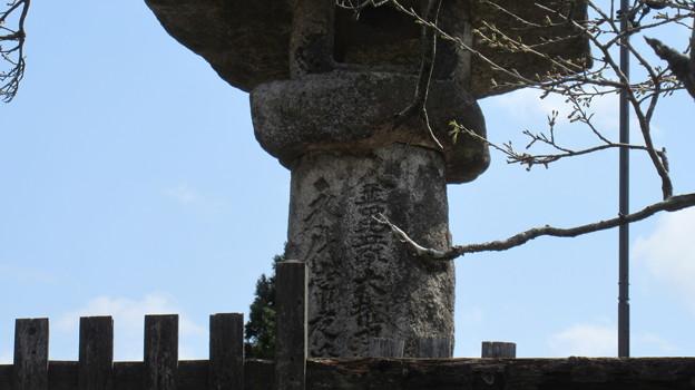 鈴鹿峠(三重県亀山市~滋賀県甲賀市)万人講常夜灯