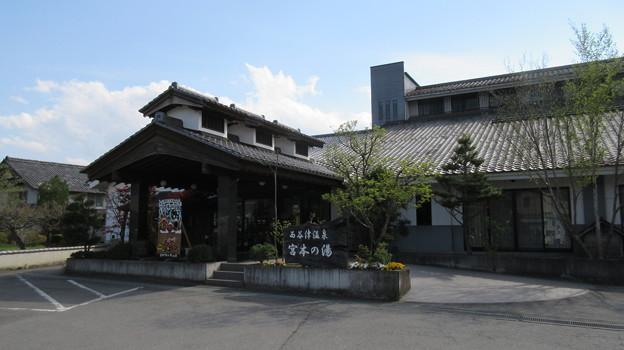 秩父西谷津温泉 宮本の湯(小鹿野町)