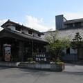 Photos: 秩父西谷津温泉 宮本の湯(小鹿野町)