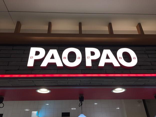 PAOPAO 北千住店
