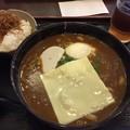 Photos: こんぴら茶屋(上大崎)