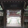 麟祥院(文京区湯島)