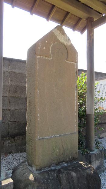高源寺(清水区)梶原景時一族供養碑
