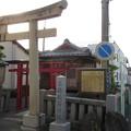 袋城/上総稲荷神社(清水区)