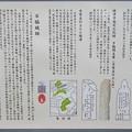Photos: 石脇城(焼津市)