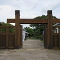 Photos: 田中城下屋敷(藤枝市)冠木門