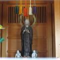 Photos: 海蔵寺 岩船地蔵堂(鎌倉市)大姫守り本尊