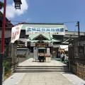 Photos: 成田山 東京別院 深川不動堂(江東区)