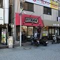 Photos: 武蔵家 北千住店
